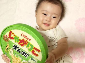Baby019